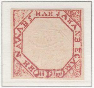 Bhopal-03-Half-Anna-Red