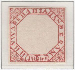 Bhopal-04-Half-Anna-Red-NWAB