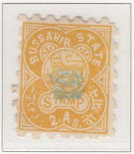 Bussahir-2-Annas-Orange-Yellow-Blue-Handstamp-Perforated11.5