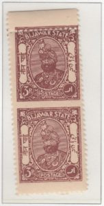 bijawar-13-imperforate-between