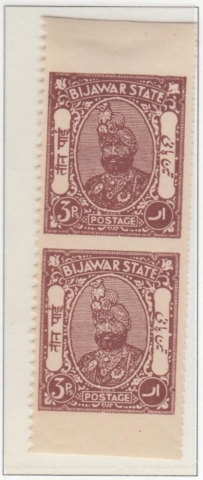 bijawar-15-imperforate-between-and-perforated-twice-right