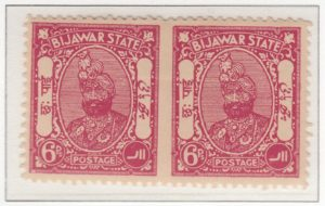 bijawar-16-imperforate