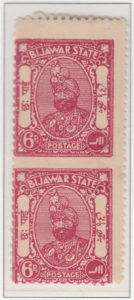 bijawar-17-six-pies-carnine-imperforate-between