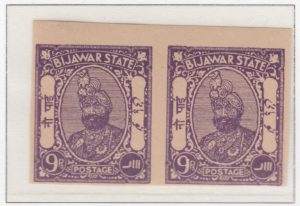 bijawar-18-nine-pies-violet-imperforate-pair