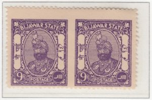 bijawar-19-nine-pies-imperforate-between