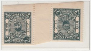 bijawar-22-tete-beche-pair-imperforate-horizontally