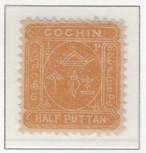 cochin-01-half-puttan-buff