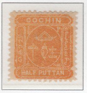 cochin-02-half-puttan-orange-buff