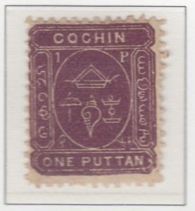 cochin-04-one-puttan-purple