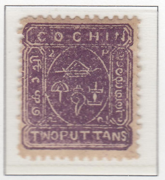 cochin-05-two-puttans-deep-violet
