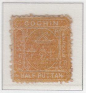 cochin-06-half-puttan-1893-laid-paper