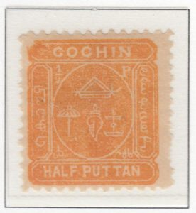 cochin-07-half-puttan-1894