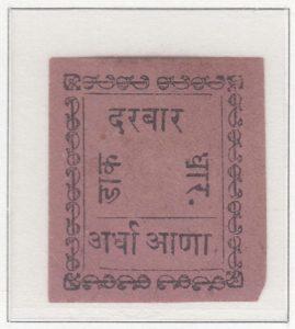 dhar-half-anna-black-on-magenta-handstamp-omitted