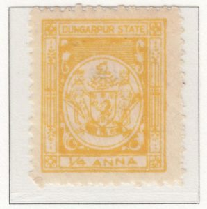 dungarpur-1933-quarter-anna-bister-yellow