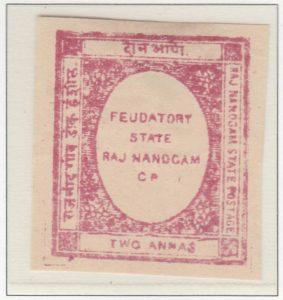 nandgaon-02-two-annas-rose
