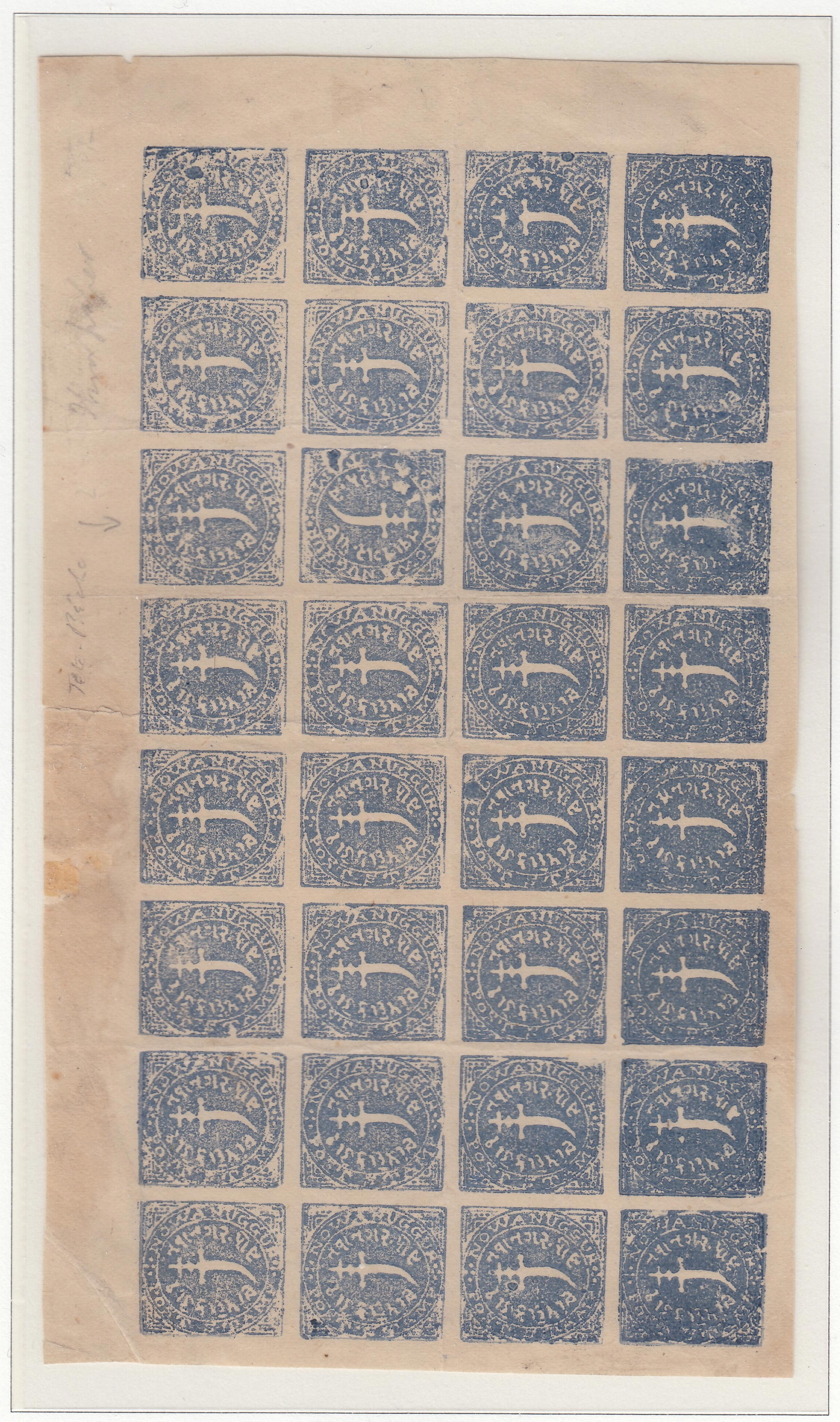 nawanagar-01-complete-imperforate-sheet-position-10-tete-beche