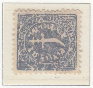 nawanagar-02-perforated-twelve-and-a-half