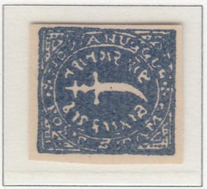 nawanagar-04-one-docra-indigo-blue-imperforate