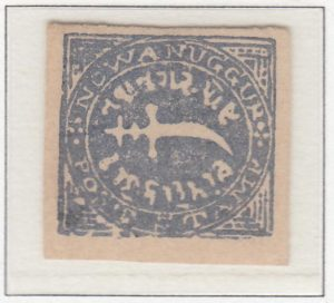 nawanagar-06-one-docra-ultramarine-imperforate