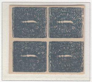 nawanagar-07-imperforate-block-of-four-double-impression