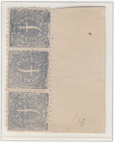 nawanagar-08-perforated-eleven-slate-blue-middle-stamp-tete-beche