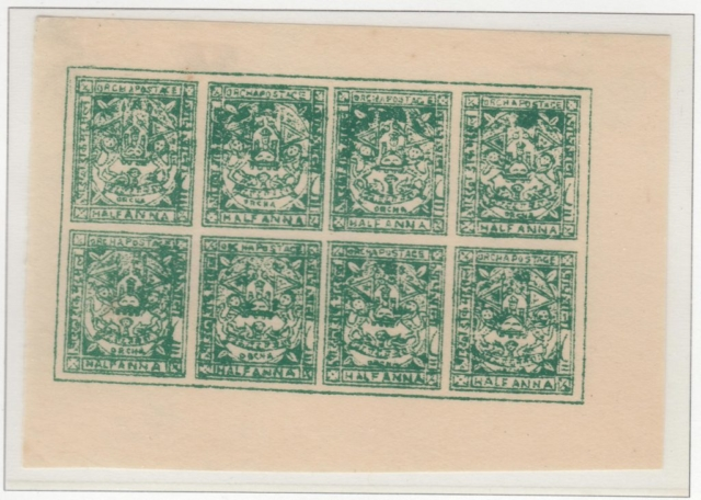 orchha-01-half-anna-complete-green-sheet