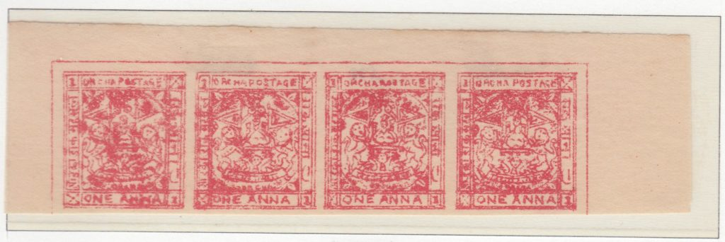 orchha-02-one-anna-red-half-sheet