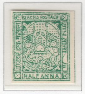 orchha-06-half-anna-green