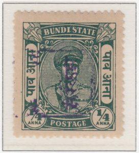 rajasthan-bundi-09-quarter-anna-blue-green-overprint-sideways