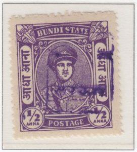 rajasthan-bundi-10-half-anna-violet