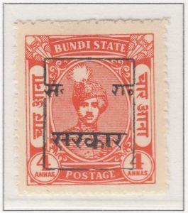 rajasthan-bundi-25-four-annas-orange