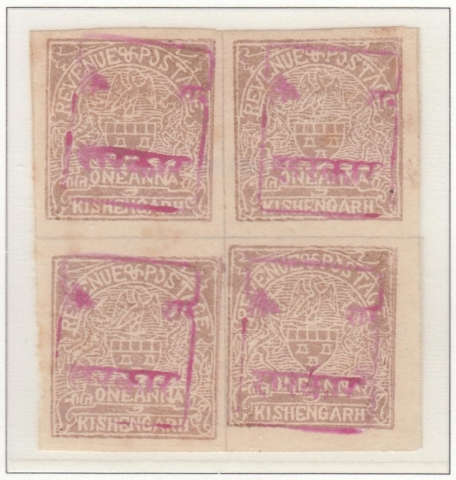 rajasthan-kishangarh-04-one-anna-brown-lilac-imperforate