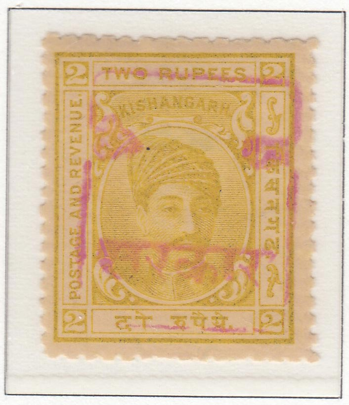 rajasthan-kishangarh-11-two-rupees-olive-yellow