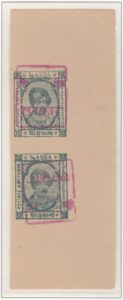 rajasthan-kishangarh-31-quarter-anna-greenish-blue-imperforate-pair-bottom-stamp-inverted-overprint