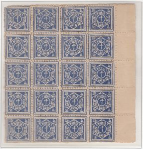 rajpipla-01-one-pice-blue-block-of-twenty