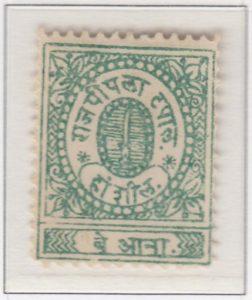 rajpipla-02-two-annas-green