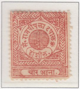 rajpipla-03-four-annas-red