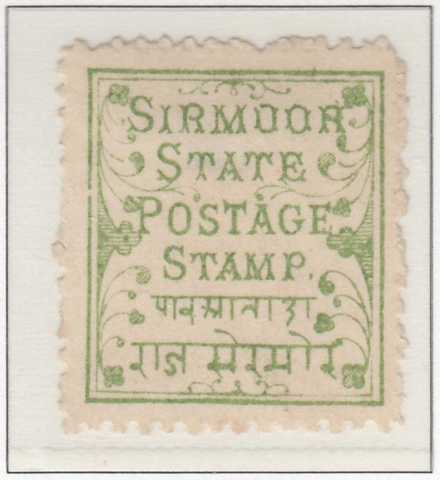 sirmoor-01-one-pice-pale-green