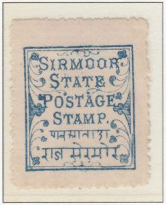 sirmoor-02-one-pice-pale-blue-on-laid-paper