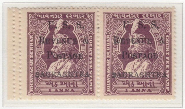 soruth-saurashtra-08-one-anna-purple-pair-with-double-perforations-left