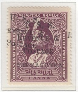 soruth-saurashtra-09-one-anna-purple-double-overprint