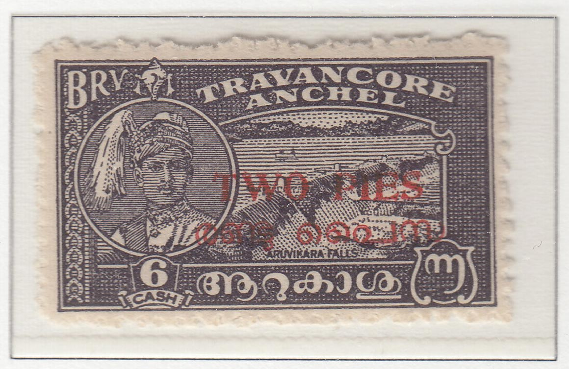 travancore-cochin-01-two-pies-on-six-cash-blackish-violet-perforated-12,5
