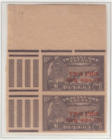 travancore-cochin-02-two-pies-on-six-cash-blackish-violet-imperforate
