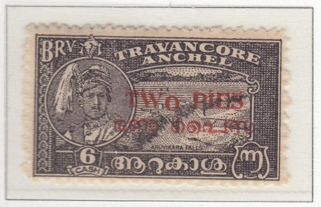 travancore-cochin-03-two-pies-on-six-cash-blackish-violet-perforated-twelve