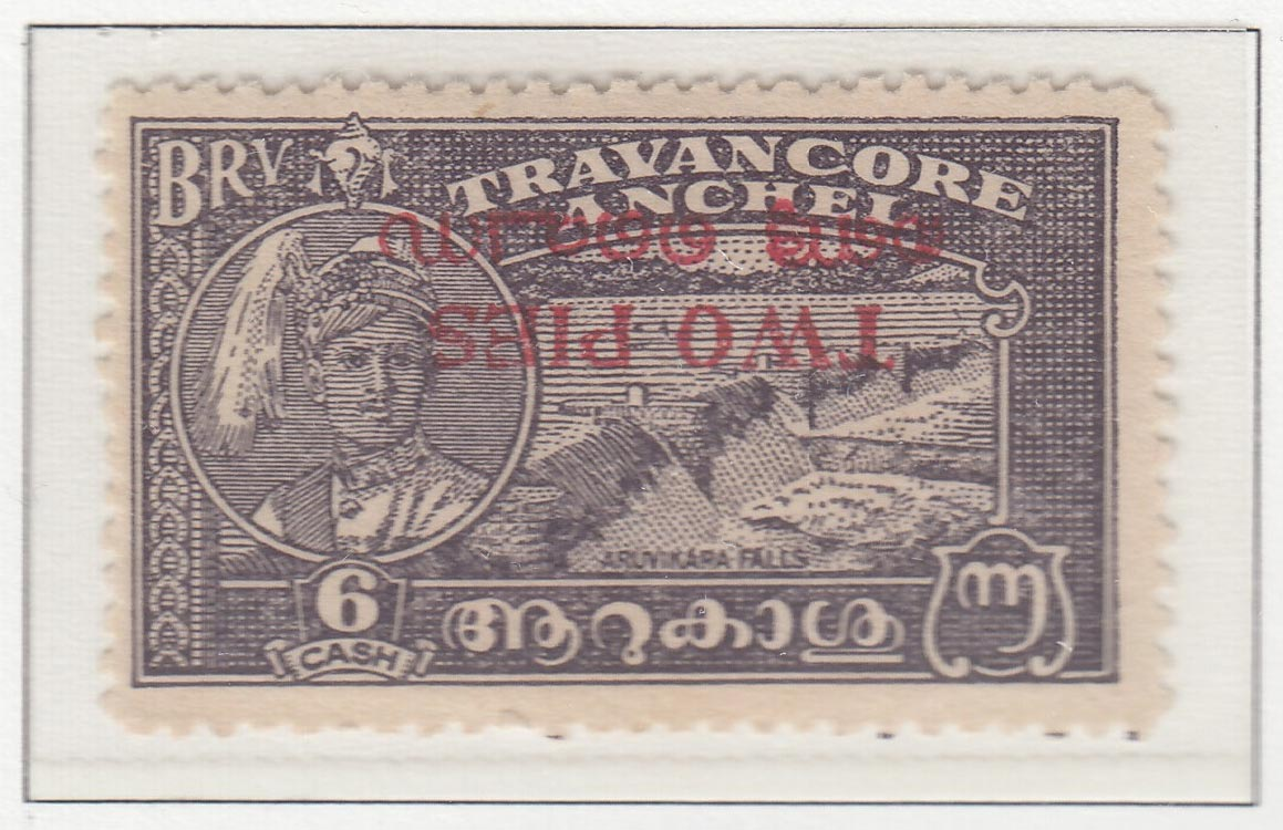 travancore-cochin-04-two-pies-on-six-cash-blackish-violet-inverted-surcharge