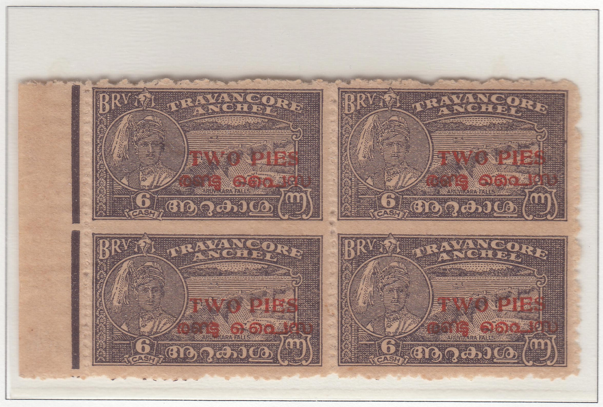 travancore-cochin-06-two-pies-on-six-cash-blackish-violet-imperforate-between-horizontally