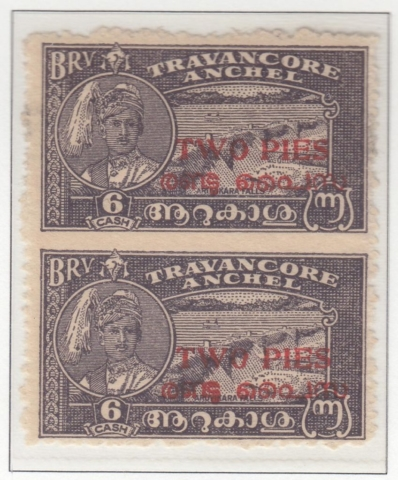 travancore-cochin-07-two-pies-on-six-cash-blackish-violet-vertical-pair-imperforate