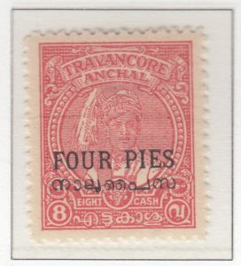 travancore-cochin-09-four-pies-on-eight-cash-perforated-12,5