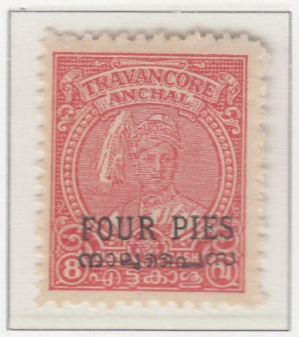 travancore-cochin-10-four-pies-on-eight-cash-perforated-11