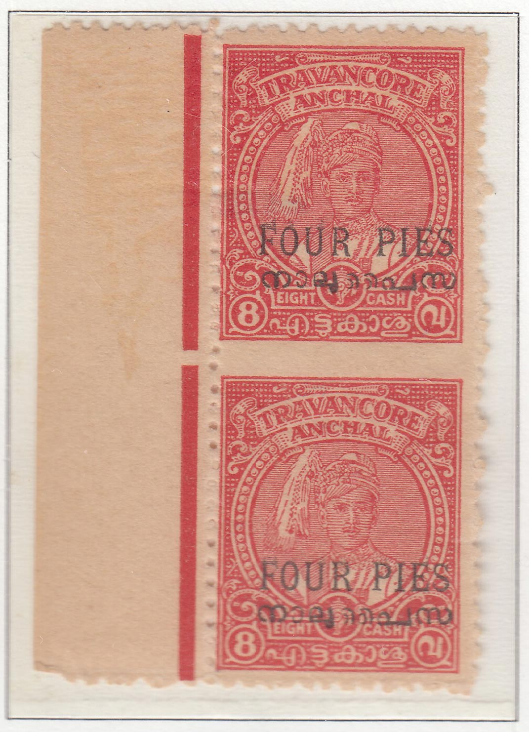 travancore-cochin-11-four-pies-on-eight-cash-perforated-twelve-vertical-pair-imperf